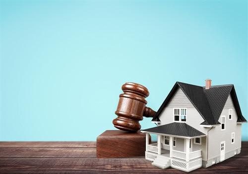 Hausverbot gegen ehemaligen Miteigentümer zulässig?
