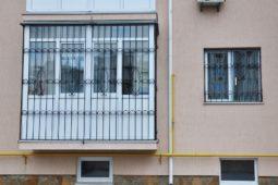 WEG-Anlage: Duldungspflicht zur Anbringung von Fenstergittern