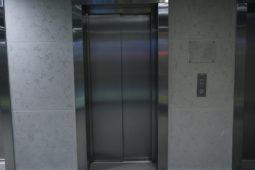 Modernisierungsmaßnahme - Einbau eines Aufzugs keine Luxussanierung